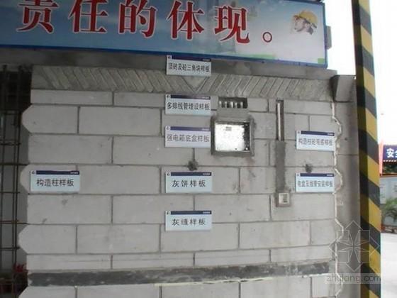 [广东]框剪结构商业楼施工组织设计(投标书 图文说明 深基坑)