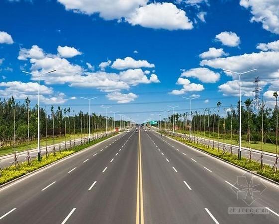 [安徽]市政道路工程监理大纲(257页 全面详细)