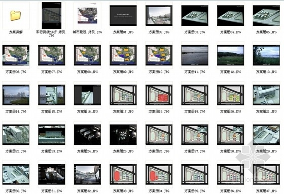[深圳]E字布局型中学校园概念规划设计方案文本(含多媒体音频)-总缩略图