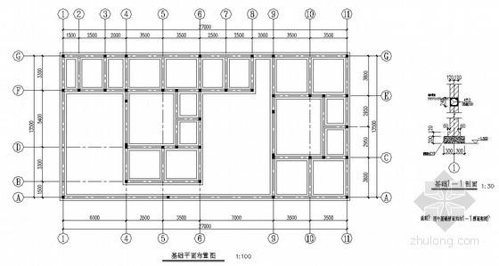 砌体结构施工图(单层 条形基础)