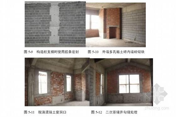 上海某地产项目后评估