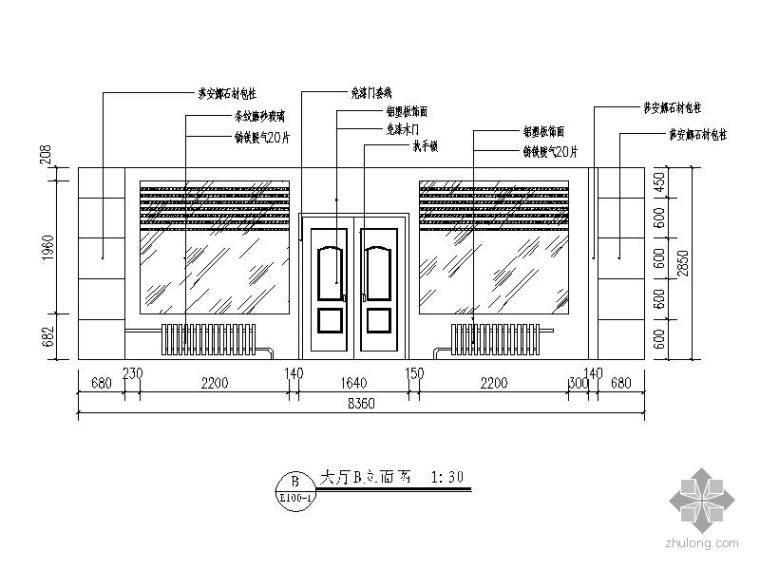 [兰州]某法庭办公空间装修图_2