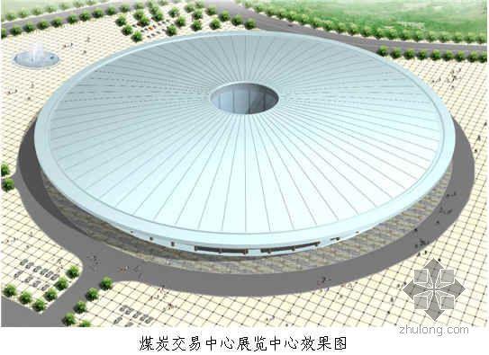 山西某展览中心钢结构工程施工组织设计(飞碟造型 空间管桁架 双向悬挑)