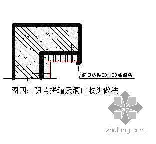 北京市某高层住宅小区施工组织设计(箱形基础、剪力墙)