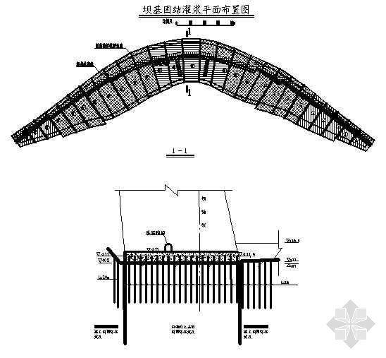 某234米高双曲拱坝部分施工图