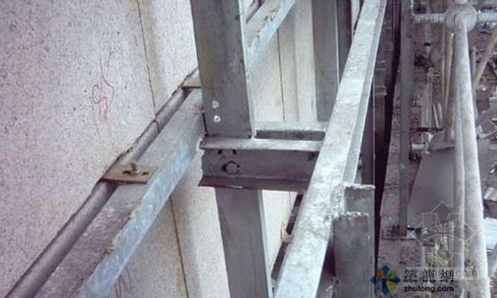 建筑装修装饰工程干挂石材施工工艺