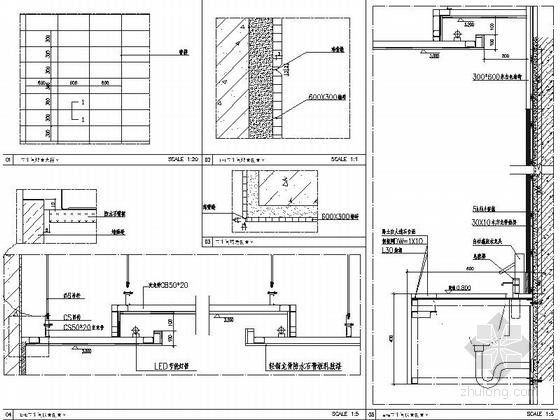 [银川]交通便利配套设施齐全大型家居建材主题购物中心施工图 卫生间节点图