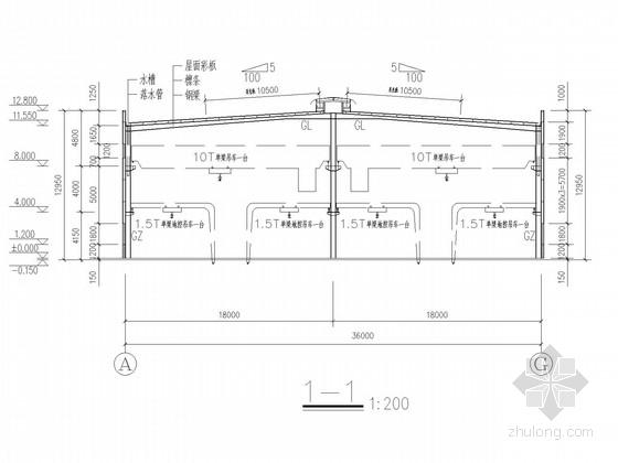 36米跨门式刚架结构施工图(含建施、带吊车)