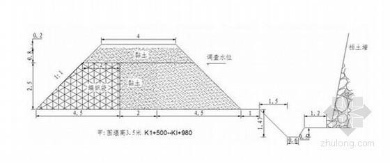 电厂围堤吹填工程施工组织设计