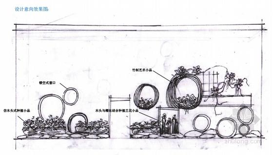 设计意向效果图