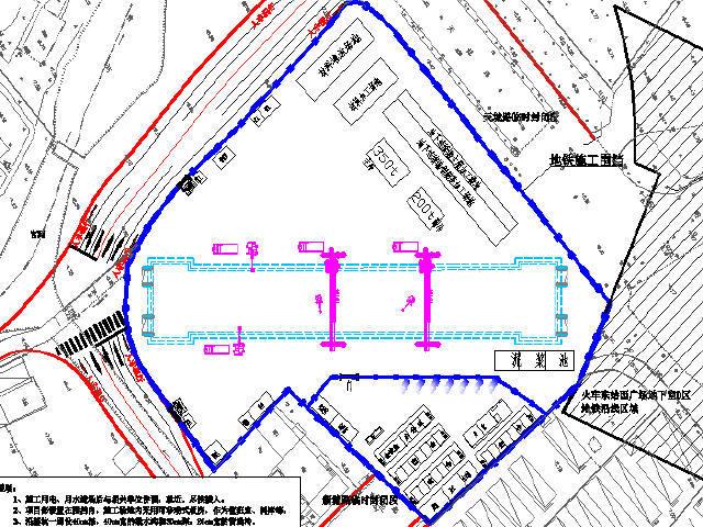 杭州火车站广场地下空间连接工程施工组织设计63页A3版