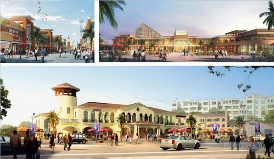 [云南]住宅项目修建性详细规划方案汇报及总体概念设计