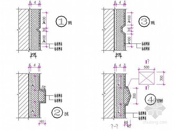 聚苯板外墙外保温线脚、装饰条做法图