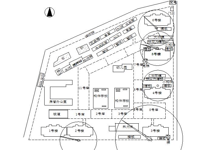 9栋高层公寓群施工组织设计方案