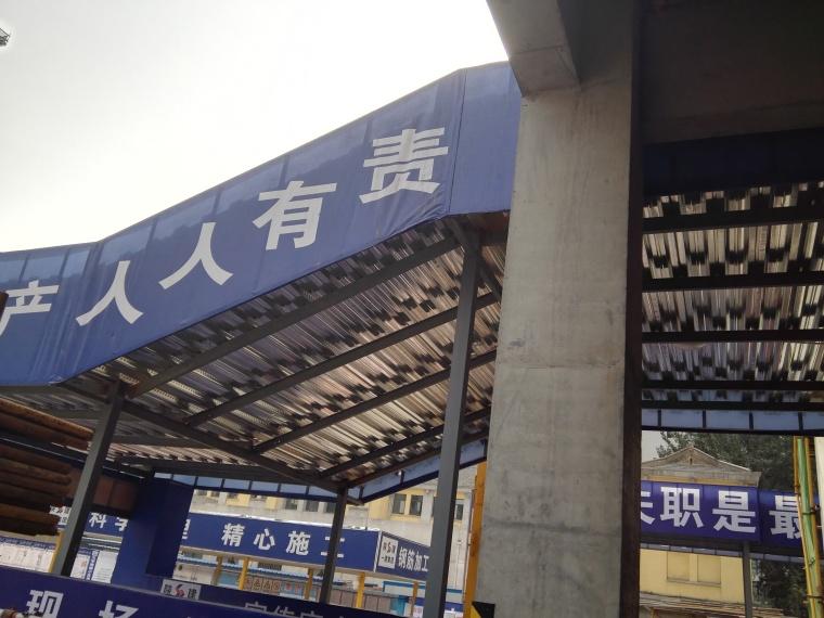 陕建太白南路小区项目观摩照片_28