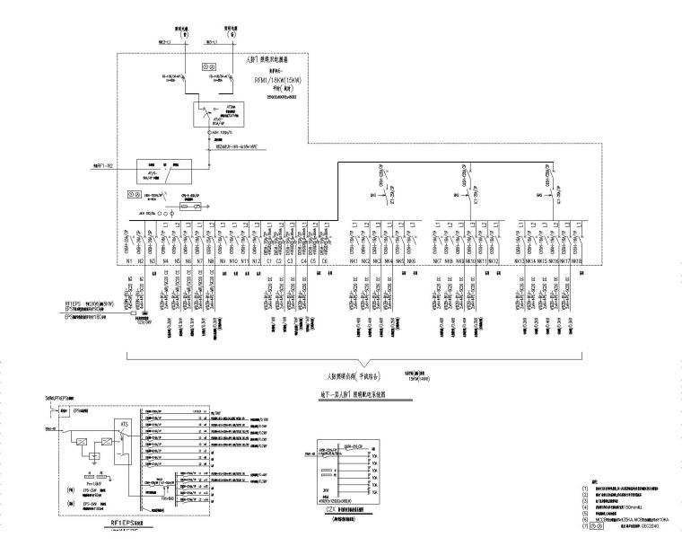 瑞金宾馆电气设计全套50张图纸(含强电与弱电、建筑、结构)_6
