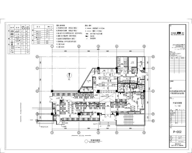 肯德基南京(常州金坛金城店设计)施工图(含效果图)