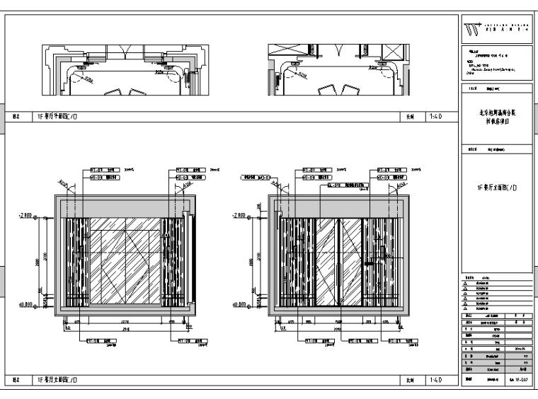 合相府园文化别墅室内设计施工图及效果图方案(含44张)