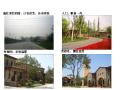 重慶龍湖地產發展歷程深度研究報告(共108頁)