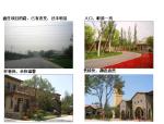 重庆龙湖地产发展历程深度研究报告(共108页)