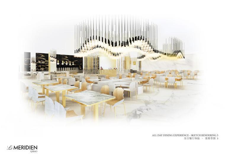 HBA--上海七宝艾美酒店概念设计方案文本-方案 (34)