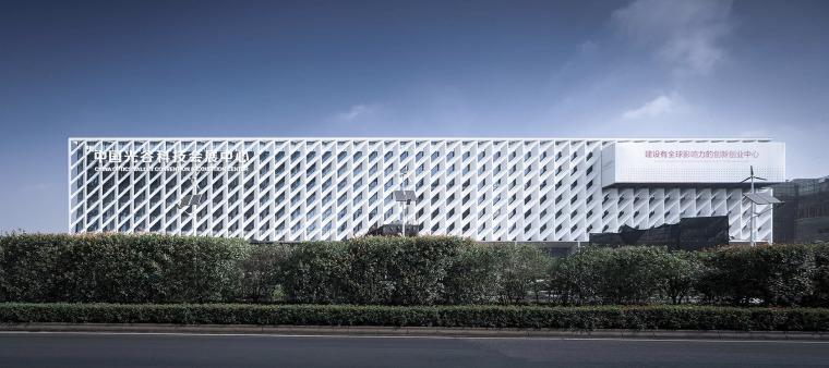 武汉中国光谷科技会展中心-3