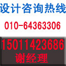 北京水电施工图深化设计竣工图设计北京施工图