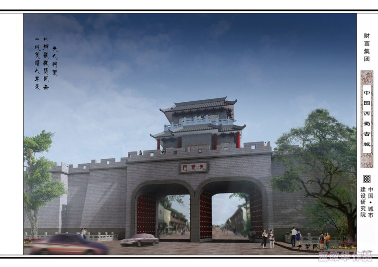 #我的年度作品秀#中国西蜀古城_22