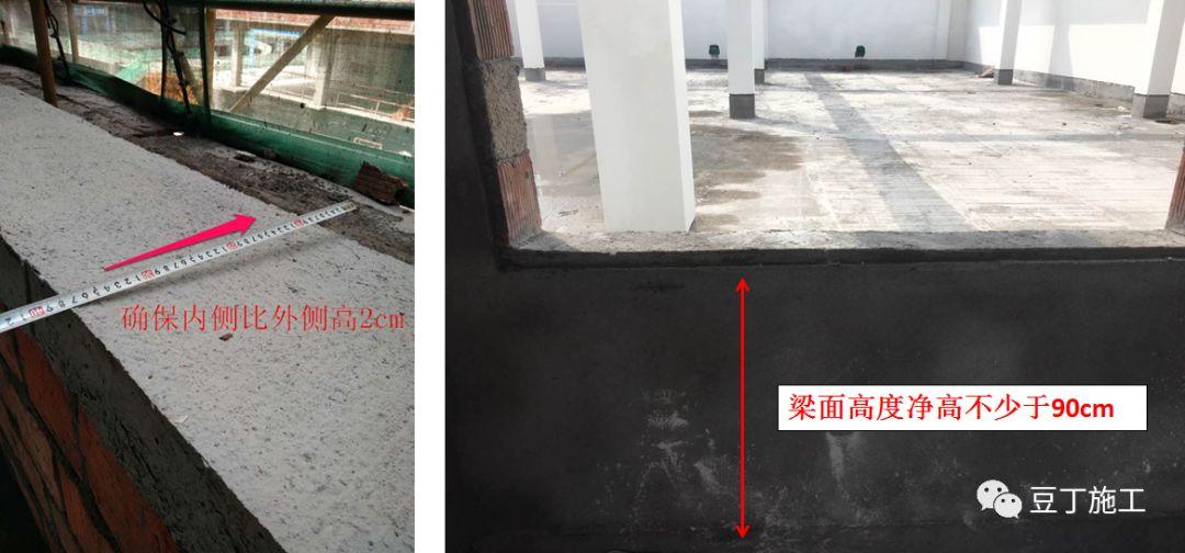 结构、装修、水电安装施工工艺标准45条!创优就靠它了_10