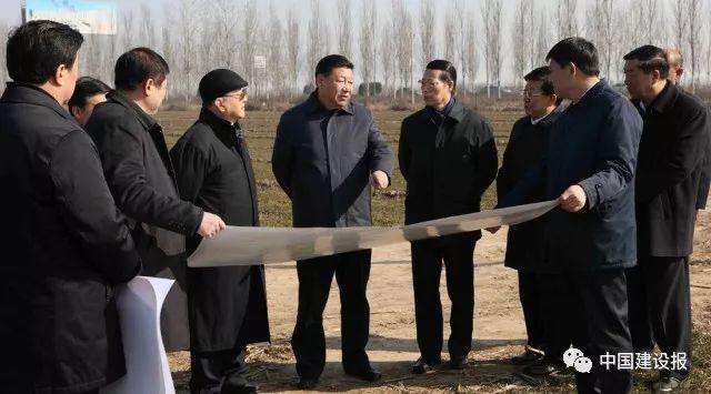 中央政治局听取雄安规划汇报,要求适时启动一批基础性重大项目建