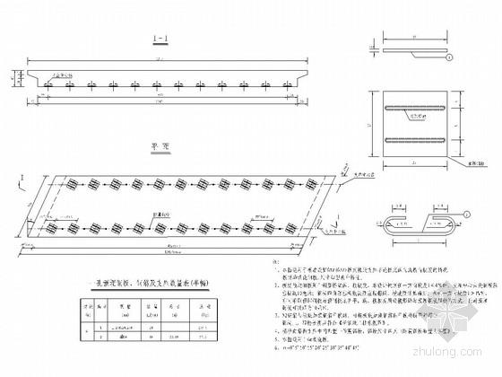 公路桥梁工程公用构造通用设计图(31张)