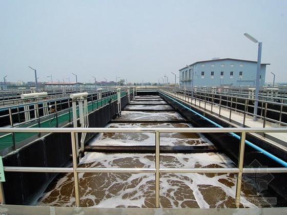 [广东]污水处理厂工程监理大纲325页(管线长12公里、附流程图)