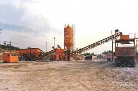 级配碎石拌和厂建厂、施工技术、管理指南57页