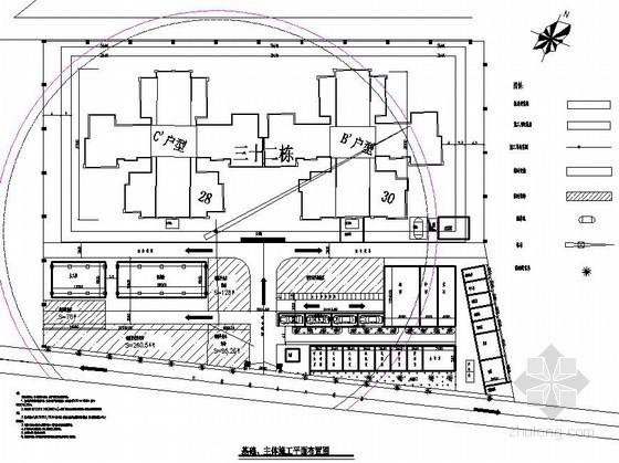 [四川]剪力墙结构住宅楼施工组织设计