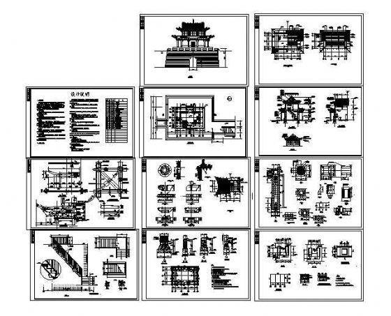 嘉峪关关楼修复方案图纸-4
