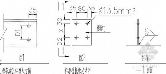 门式刚架及钢框架结构设计说明