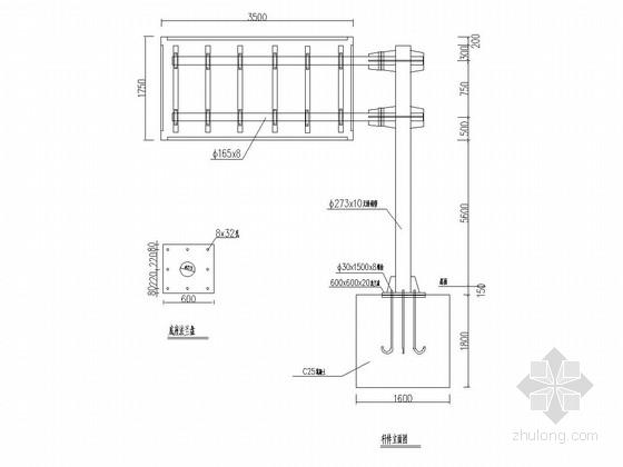 [浙江]城市次干路拓宽改造工程全套施工图设计53张