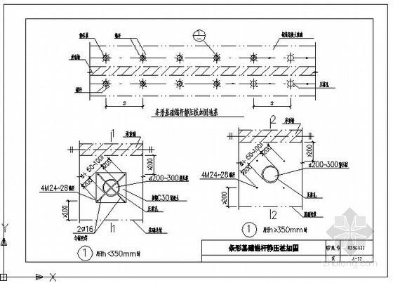 条形基础锚杆静压桩加固节点构造详图
