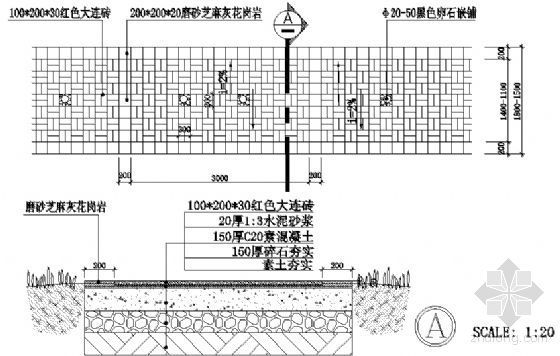 大连砖花岗岩散步道详图-4