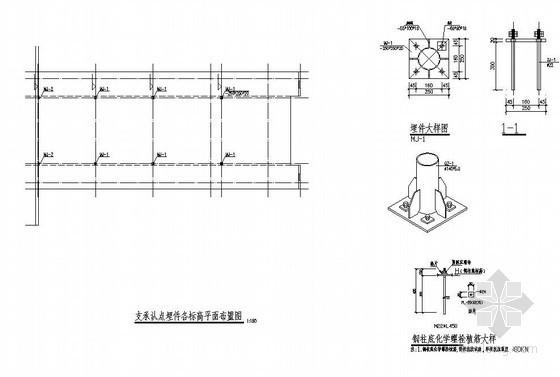 [广西]钢桁架雨篷结构设计图