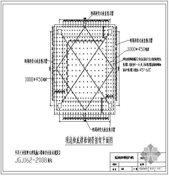 昆山某住宅地下车库模板施工方案(胶合板 应急预案)