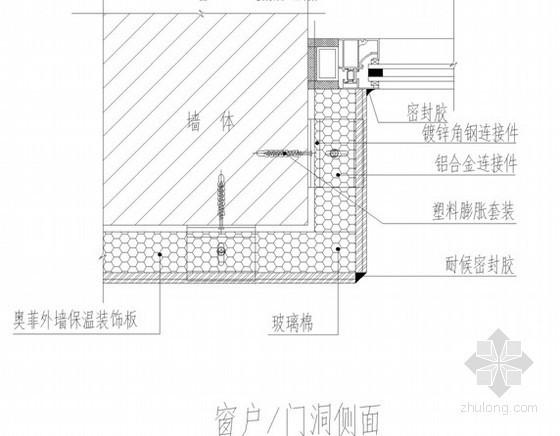 [四川]商业楼外墙复合保温装饰一体板施工方案