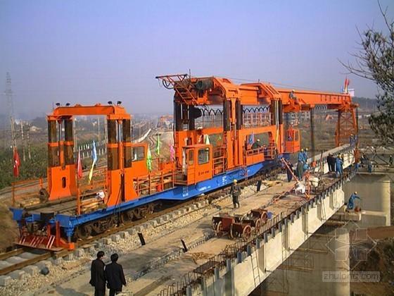[上海]铁路改建工程简支T梁架设开工报告(中铁建)