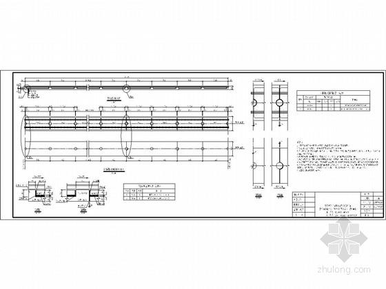铁路隧道CRTSI型减振型板式无砟轨道平纵断面布置图54张(竣工图)-36.变形缝间距为50.134m的轨道板及底座平纵断面图-布置图