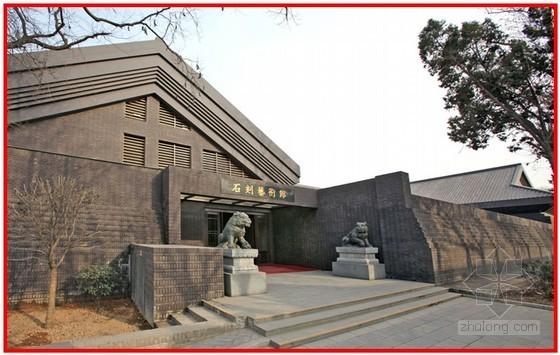 [陕西]框架结构博物馆创优汇报PPT(仿古建筑,长安杯)