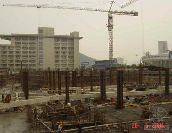 型钢混凝土柱结构施工工法