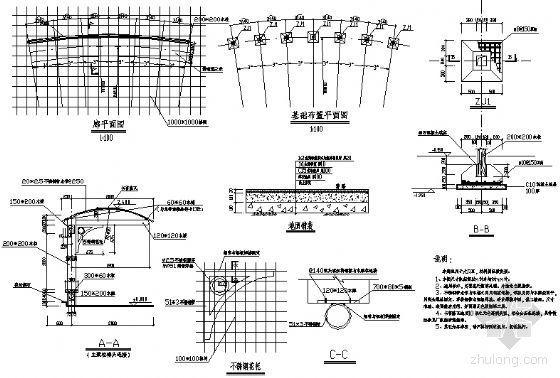 弧形花架施工详图-4