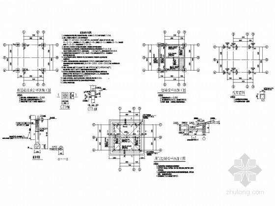 [湖南]地上一层框架结构门卫室结构施工图