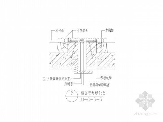 [江苏]超高层酒店建筑楼面变裂缝详图