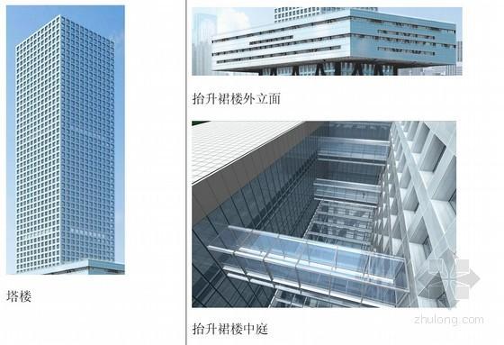 [广东]超高层办公塔楼幕墙工程安全专项施工方案(269页,图文并茂)